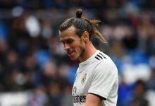 Photo of ¿Bale la Pena?