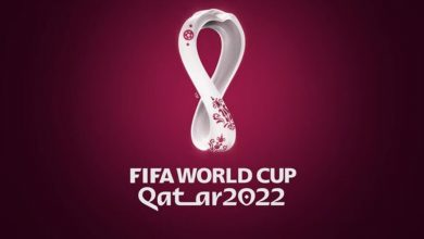 Photo of Presentan logo de Qatar 2022
