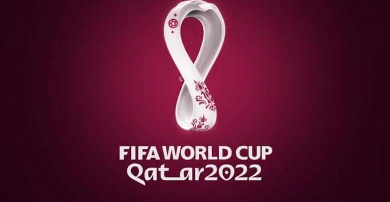logo qatar 2022